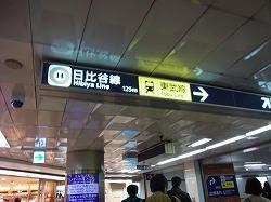 s-RIMG4476(小).jpg