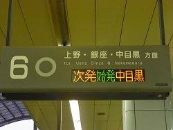 s-RIMG4479(小).jpg