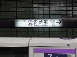 s-RIMG4506(小).jpg
