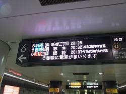 s-RIMG4535(小).jpg