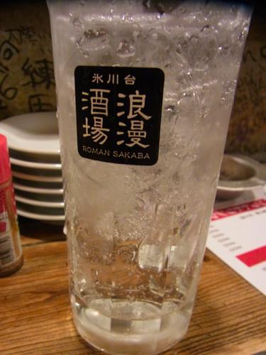 s-RIMG4697(小).jpg