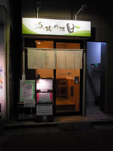 s-RIMG4847(小).jpg