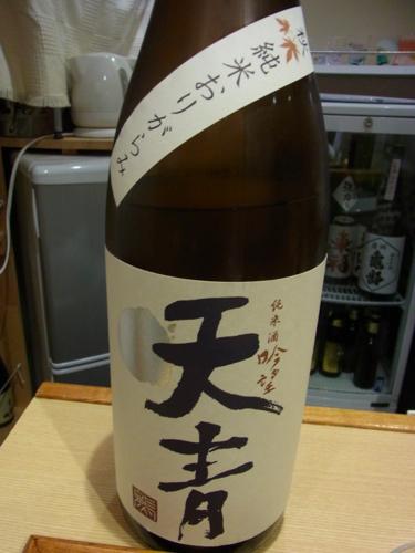 s-RIMG4879(小).jpg