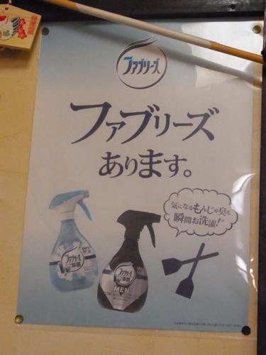 s-RIMG5110(小).jpg