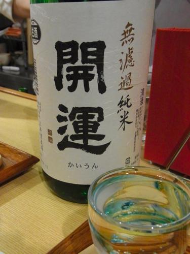 s-RIMG5141(小).jpg