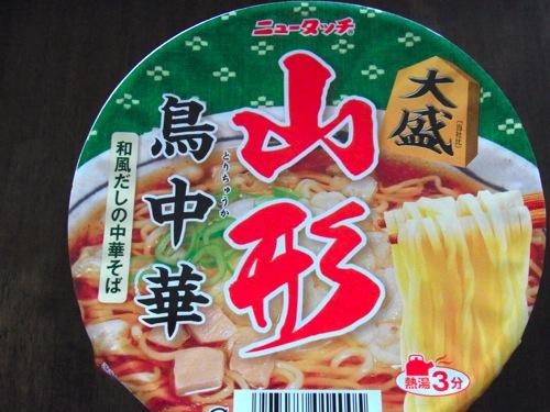s-RIMG5402(小).jpg