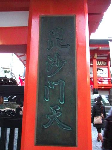 s-RIMG5736(小).jpg