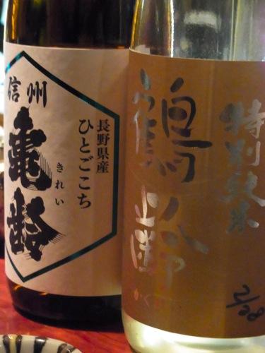 s-RIMG5988(小).jpg