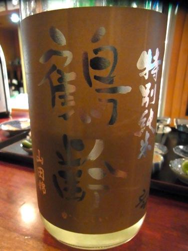 s-RIMG5990(小).jpg