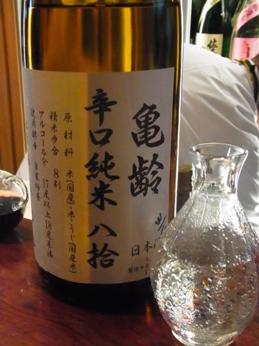 s-RIMG5996(小).jpg