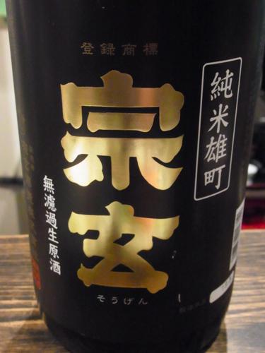 s-RIMG6176(小).jpg