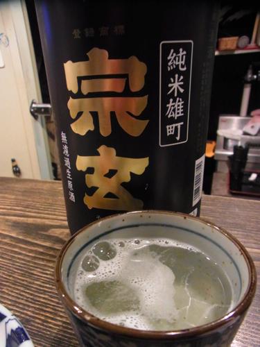 s-RIMG6178(小).jpg