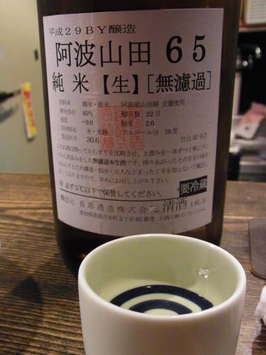 s-RIMG6180(小).jpg