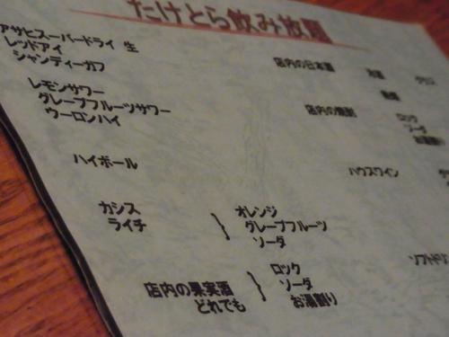 s-RIMG6431(小).jpg