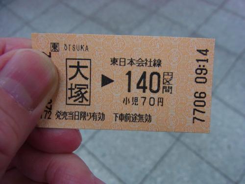 s-RIMG6578(小).jpg
