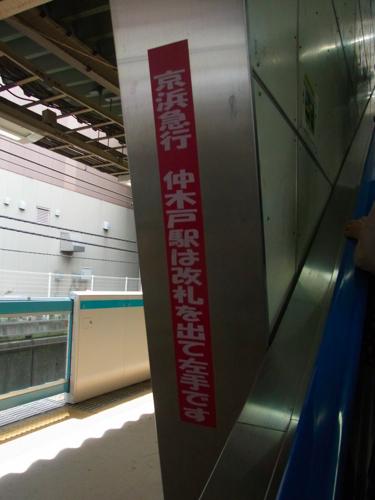s-RIMG6637(小).jpg
