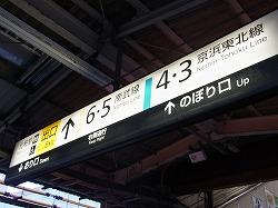 s-RIMG6646.jpg