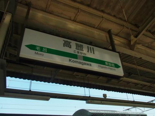 s-RIMG6662(小).jpg