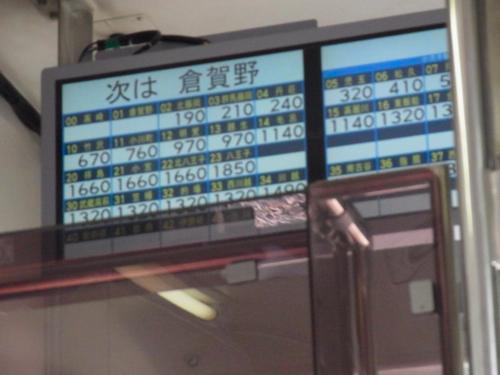 s-RIMG6692(小).jpg