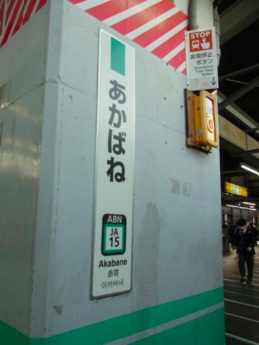 s-RIMG6702(小).jpg