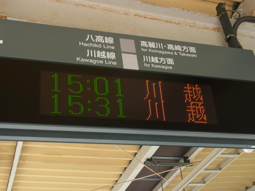 s-RIMG6828(小).jpg