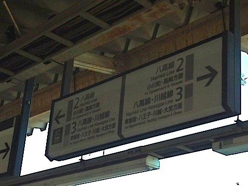 s-RIMG6842(小).jpg