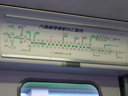 s-RIMG6845(小).jpg