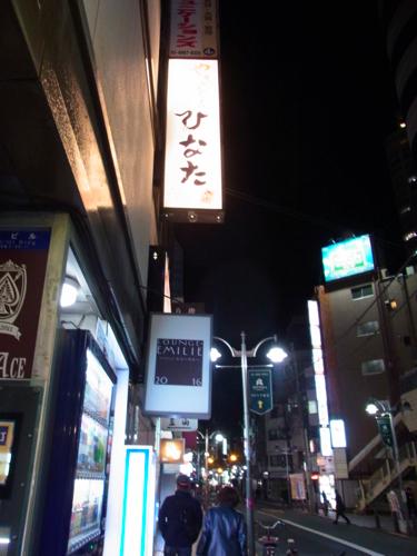 s-RIMG6892(小).jpg