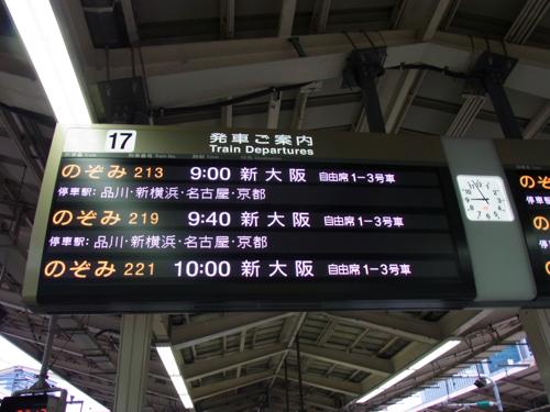 s-RIMG6966(小).jpg