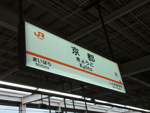 s-RIMG6967(小).jpg