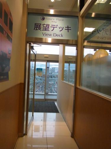 s-RIMG7002(小).jpg