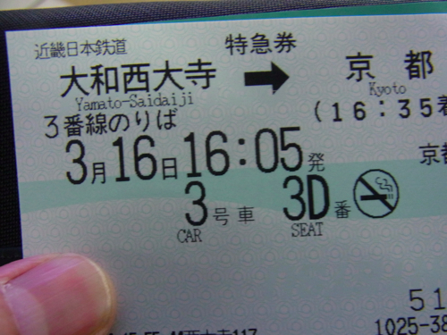 s-RIMG7014(小).jpg