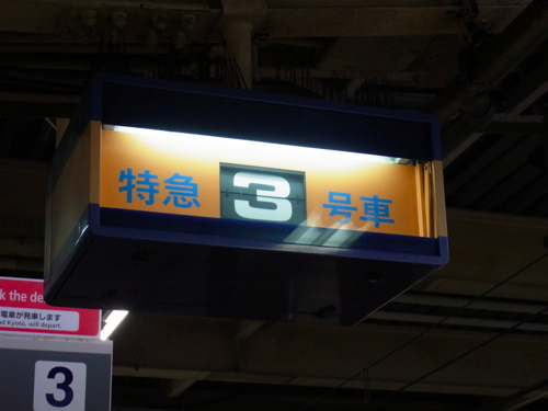 s-RIMG7015(小).jpg