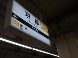 s-RIMG7051(小).jpg