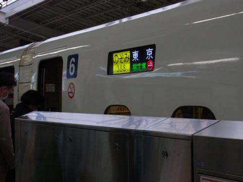 s-RIMG7058(小).jpg