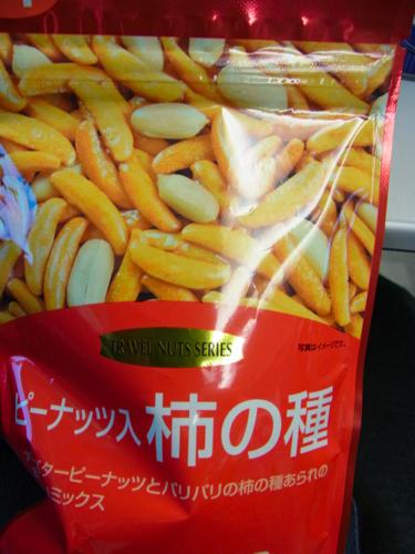 s-RIMG7060(小).jpg